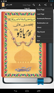How to download Kalam e Bahoo 2.3 mod apk for pc