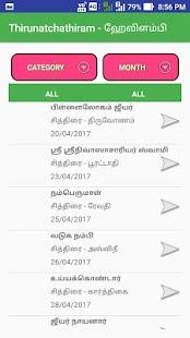 Thirunatchathiram - náhled