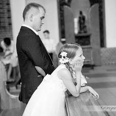 Wedding photographer Katarzyna Fręchowicz (demiartPl). Photo of 13.11.2017