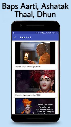 Swaminarayan aarti song download.