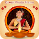 Diwali Photo Frame 2018 Download on Windows