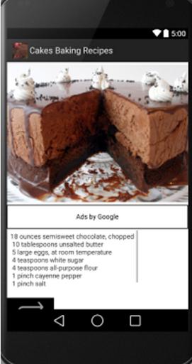 無料生活Appのケーキ|記事Game
