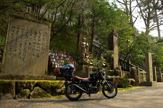 Photo: Temple Number 44 in the Shikoku pilgrimage