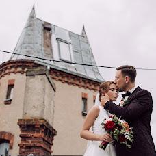 Wedding photographer Vladlena Demisheva (Vlademisheva). Photo of 26.08.2018