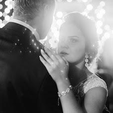 Wedding photographer Sergey Sarachuk (sssarachuk). Photo of 03.11.2017