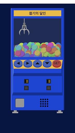 세상 재미없는 게임 1.0.0 screenshots 2