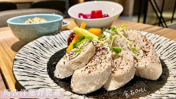 忠孝復興‧得利來福Daily Life東區餐聽推薦‧原來健康養生餐也可以很夠味很好吃‧超用心美味煲湯‧特製水果醬