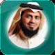 Abu Bakr As Shatri Offline Quran Mp3 30 Juz Download on Windows