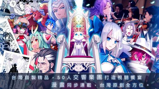 MEOW-王領騎士  captures d'écran 1