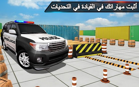 متعدد الطوابق شرطة شرطي مرعب الحضاري موقف سيارات 3 3