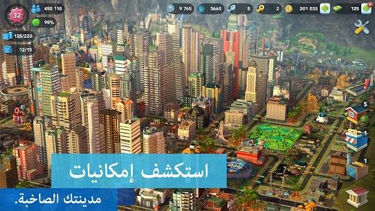تحميل لعبة SimCity BuildIt v1.33.1.94307 للأندرويد آخر إصدار 5