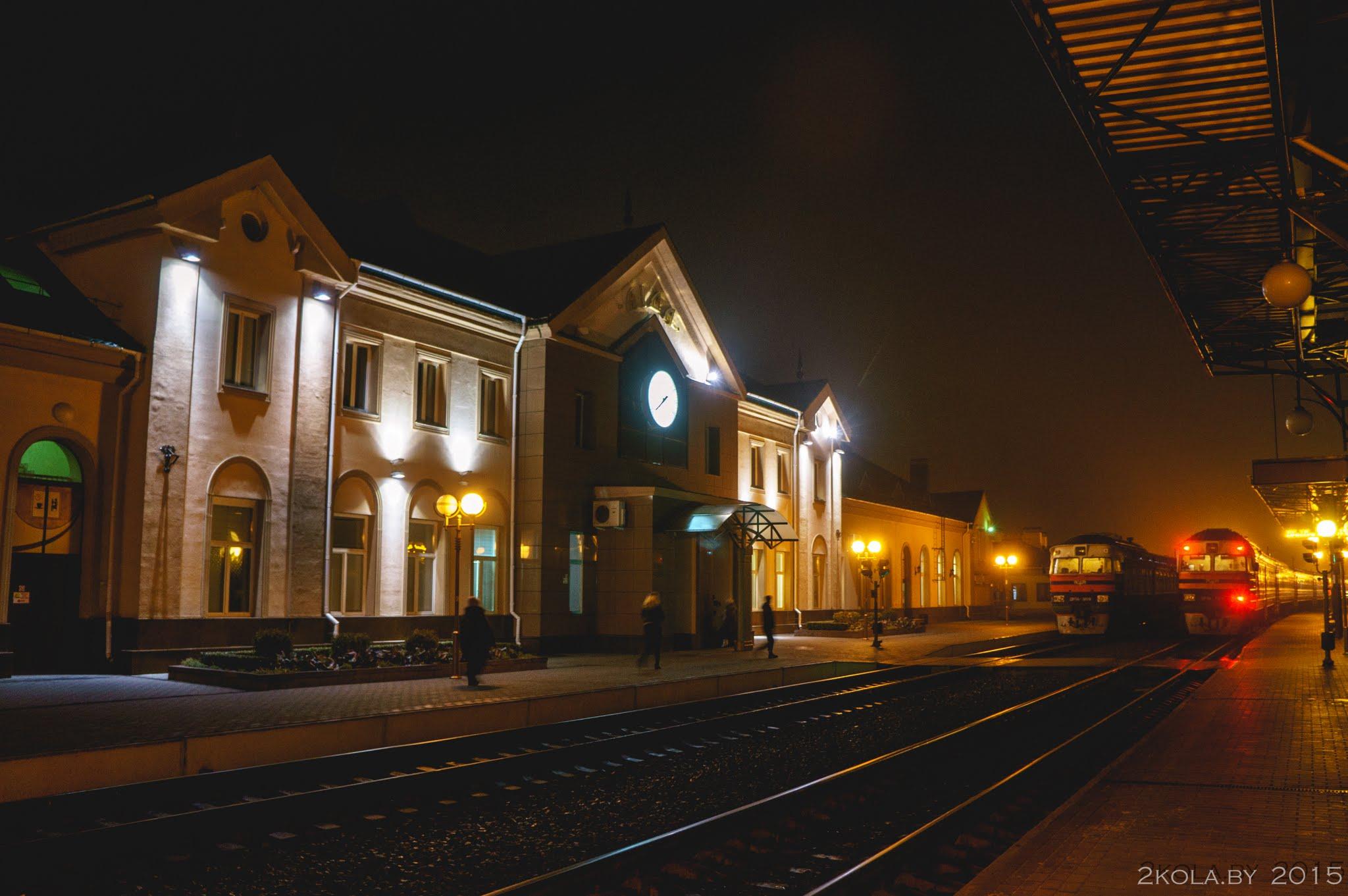 вокзал Лида