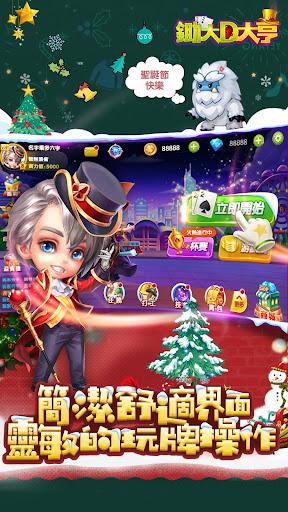 Big2 Tycoon 18.07.13 screenshots 4