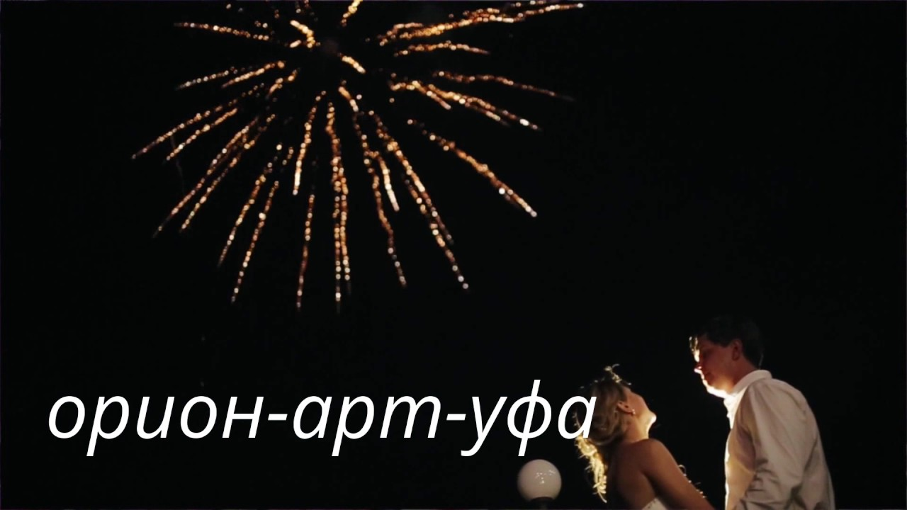 ОРИОН-АРТ-УФА в Уфе