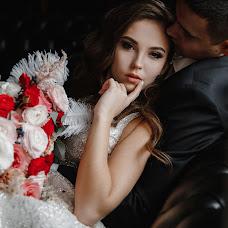 Wedding photographer Ulyana Fedorchenko (Fedorchenko92). Photo of 12.11.2018