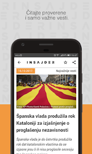 Insajder- screenshot thumbnail