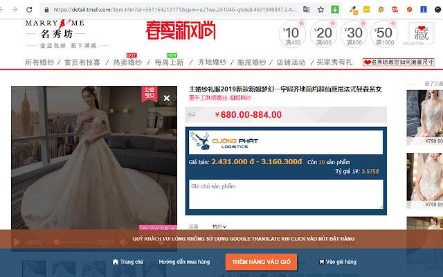 Công cụ đặt hàng Trung Quốc - Hàng Đã Về