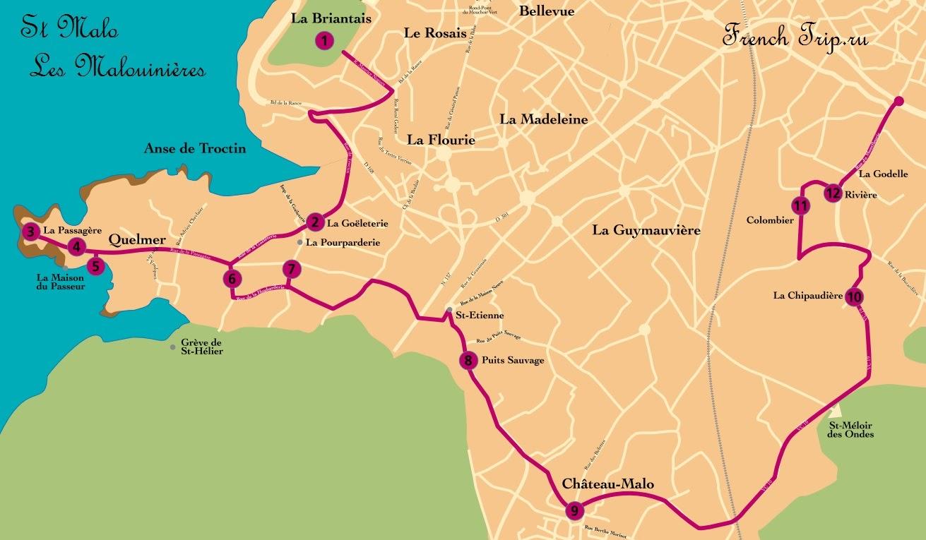 Сен-Мало, Бретань: туристический маршрут Les Malouinières на машине или велосипеде - Сен-Мало: туристический маршрут Les Malouinières с картой, путеводитель по Сен-Мало. В окрестностях Сен-Мало, вокруг Сен-Мало, Что посмотреть в Сен-Мало (Saint-Malo), Бретань, Франция, Сен-мало путеводитель, гид по Сен мало, Бретань путеводитель, город Сен-Мало, крепость Сен-Мало, укрепления Сен-Мало, туристический маршрут Сен-Мало, достопримечательности Сен-Мало