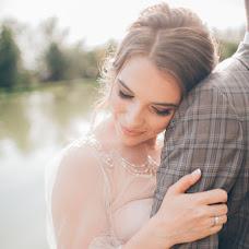 Wedding photographer Nastya Podoprigora (gora). Photo of 24.10.2018