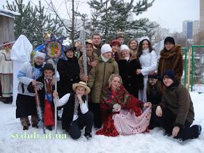 Photo: 07.01 Різдво