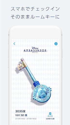 Tokyo Disney Resort App screenshots 6