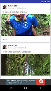 Download Pek Mi CBS For PC Windows and Mac apk screenshot 2