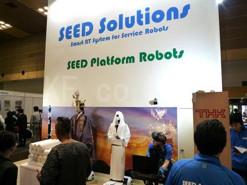 展示会 インテックス大阪 産業ロボット開発技術展 その6 ケイエフ