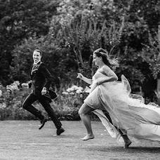Wedding photographer Sergio Cueto (cueto). Photo of 08.10.2018