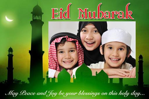 Eid Mubarak Camera 2015
