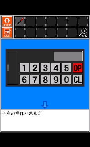 u8131u51fau3057u3088u3046uff01u306fu3058u3081u3066u306eu5c0fu90e8u5c4bu7de8 1.0.1 Windows u7528 7