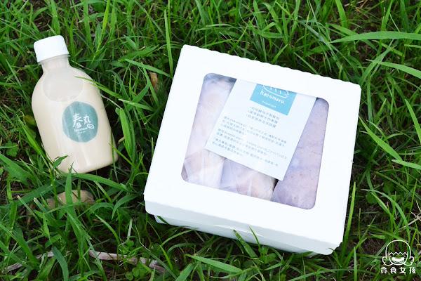春丸餐包製作所-暖心餐包藏匿在日系風老宅,來自田樂品牌/台中美食/台中早餐