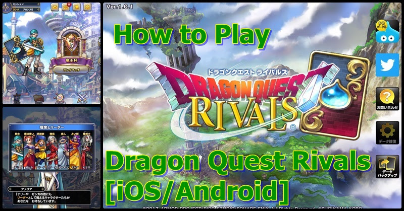 [How to Play] Dragon Quest Rivals [iOS/Android]