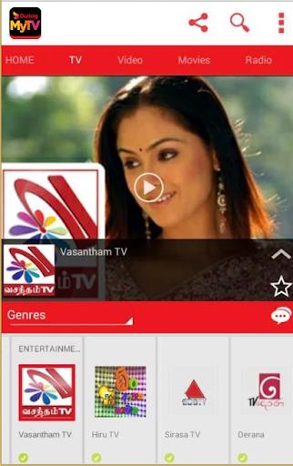 Dialog MyTV - Live Mobile Tv 25 screenshots 6