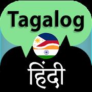 Tagalog Hindi Translation