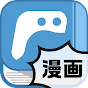Mediban manga - comic app that can be read in all talk Free icon