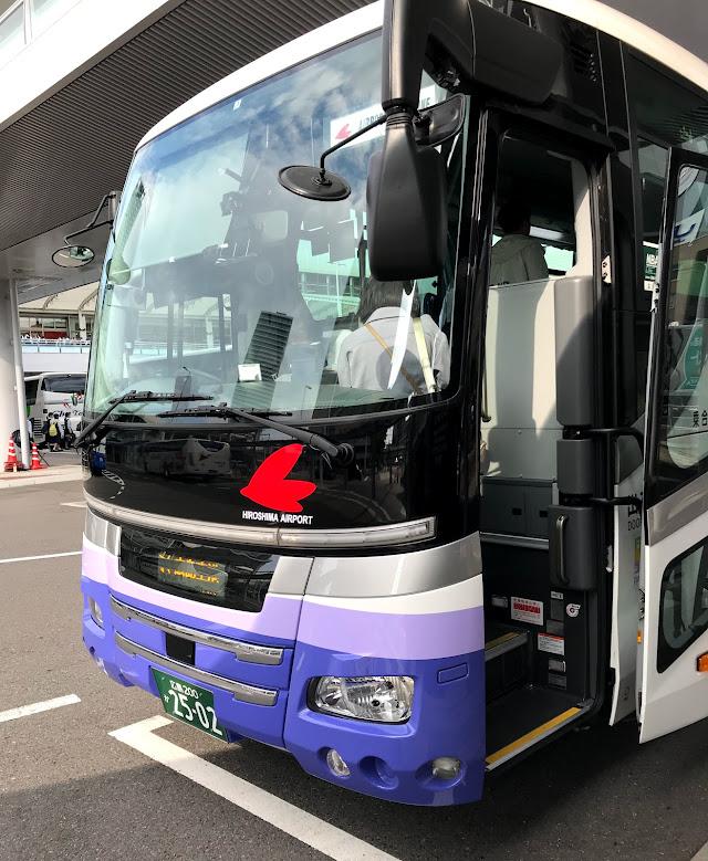 広島駅エアポートリムジン