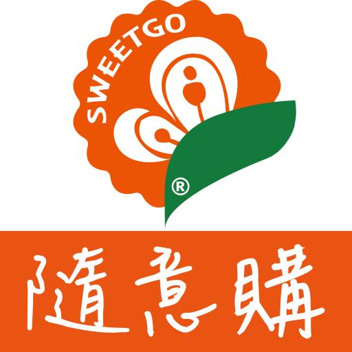 隨意購:多元型國際食尚超市 購物 App LOGO-APP開箱王
