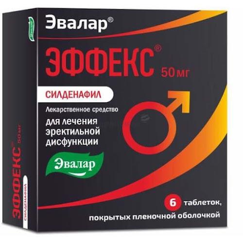 Эффекс силденафил таблетки п.п.о. 50мг 6 шт.