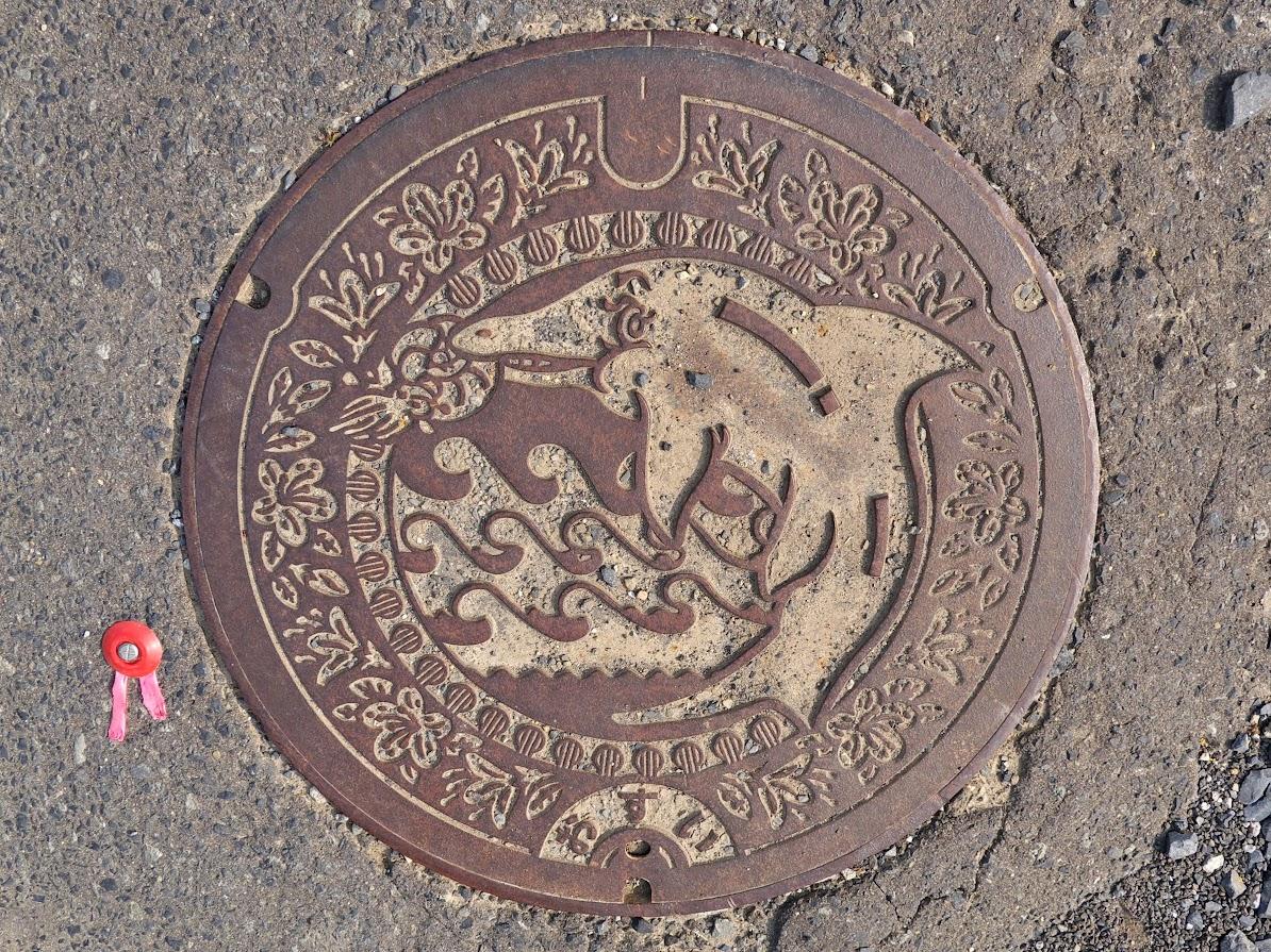 神割崎トリビア