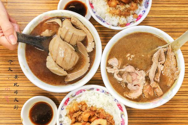 台北麻油雞:施家麻油腰花~必點麻油瘦肉!魯肉飯也很受歡迎(捷運永春站)