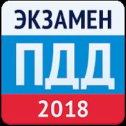 App Экзамен ПДД 2018- Билеты ГИБДД APK for Windows Phone