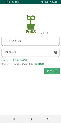 Fass Passport 1.0.0 screenshots 1