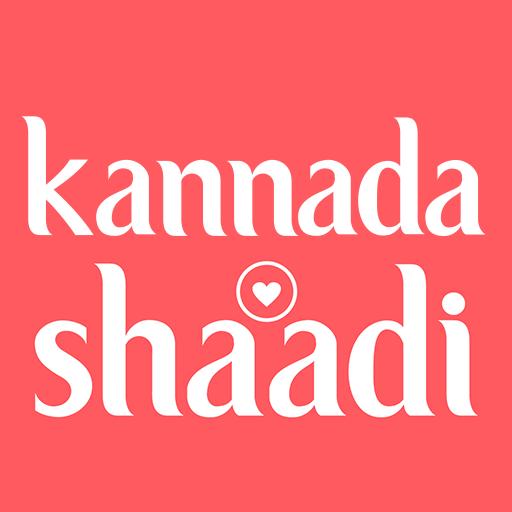 Dohazování pro manželství v Kannadě