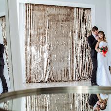Wedding photographer Ekaterina Shilyaeva (shilyaevae). Photo of 08.11.2017