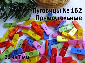 Photo: 1,5 грн/шт