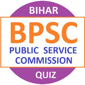 BPSC / BSSC Quiz 2016