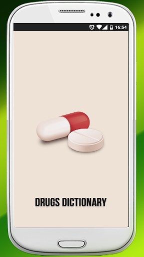 药品字典-offline及免费