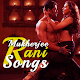 Rani Mukherjee Video Songs Download on Windows