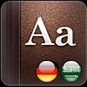 Golden Dictionary (DE-AR) icon