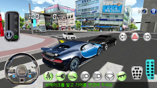 3D Driving Class apktram screenshots 4